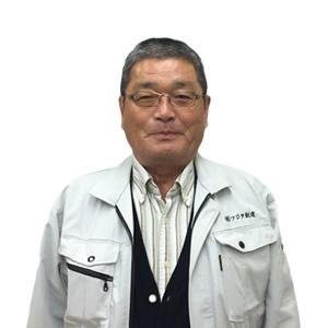 藤田 誠三