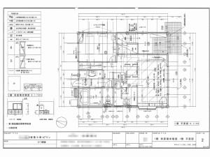 名古屋市 T様邸 新築工事