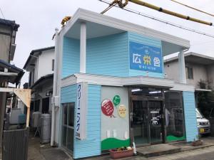 豊明市 H様邸 外壁塗装工事